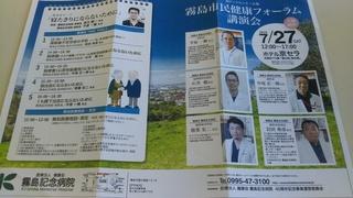 DSC_2566.JPG
