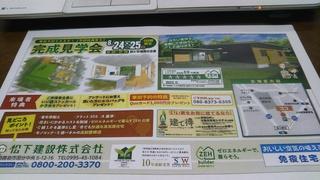 DSC_2660.JPG