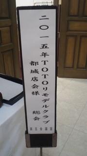 PAP_0609.JPG